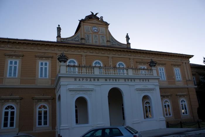 Czarnogóra Muzeum